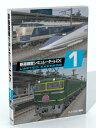鉄道模型シミュレーターNX VS-1 アイマジック ※パッケージ版