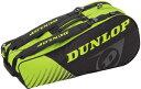 DUN-DTC2030-083 ダンロップ ラケットバッグ(ブラック×イエロー・ラケット6本収納可) DUNLOP CLUB LINE