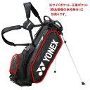 CB-0905SBK ヨネックス スタンドバッグ (ブラック 9.5型 47インチクラブ対応) 【ポケット別売り】 YONEX