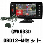 GWR93SD【税込】 ユピテル GPS内蔵 レーダー探知機 + OBD アダプターセット YUPITERU Super Cat [GWR93SD]【返品種別A】【RCP】【送料無料】
