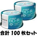 50BNR1VJPP4 ソニー 4倍速対応BD-R 50枚パック 25GB ホワイトプリンタブル [50BNR1VJPP4]【返品種別A】