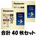LM-BR50LP20 パナソニック 4倍速対応BD-R DL 20枚パック 50GB ホワイトプリンタブル Panasonic [LMBR50LP20]【返品種別A】