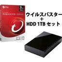 ウイルスバスタークラウド 3年3台版 と ハードディスク 1TB【ELD-XED010UBK】 のセット【税込】 トレンドマイクロ 【返品種別B】【RCP】【送料無料】