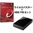 【送料無料】ウイルスバスタークラウド(3年3台版) と ハードディスク(1TB) のセット【返品種別B】