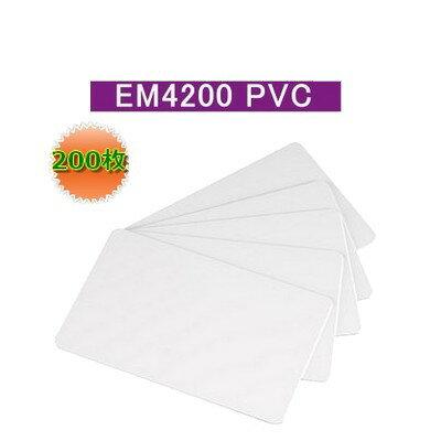 ISOカード【EM4200】PVC素材/LF/周波数帯125KHz/無地タイプ/200枚