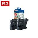 【クーポン対応】純正 ブラザー LC211BK-2PK 黒2個セット インクカートリッジ brother02P03Dec16