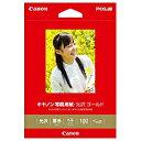 純正用紙 キヤノン 写真用紙・光沢 ゴールド KGサイズ 100枚 Canon