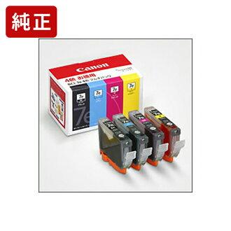 정품 캐논 BCI-7e/4MP 4 색 멀티팩 BCI-7eBK/C/M/Y 잉크 카트리지 Canon
