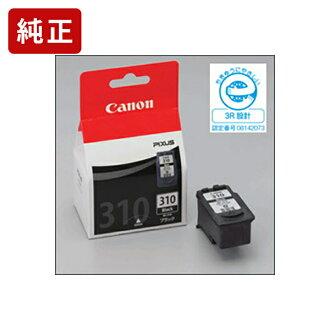 정품 캐논 BC-310 검정 잉크 카트리지 Canon