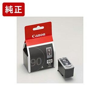 정품 캐논 BC-90 매트 블랙 잉크 카트리지 Canon