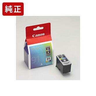 정품 캐논 BC-91 3 색 칼라 대용량 잉크 카트리지 Canon