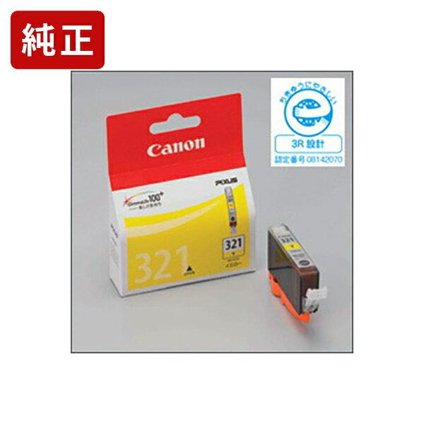 純正 キヤノン BCI-321Y イエロー イン...の商品画像