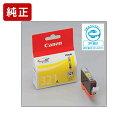 純正 キヤノン BCI-321Y イエロー インクカートリッジ Canon