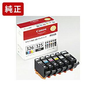 정품 캐논 BCI-326 + 325/6MP 6 컬러 멀티팩 BCI-326BK/C/M/Y/GY + BCI-325PGBK 잉크 카트리지 Canon