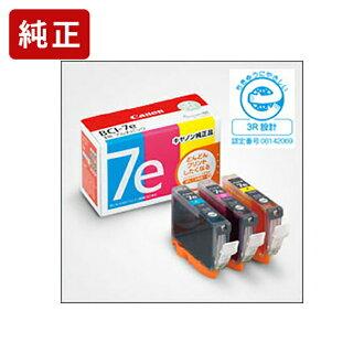 정품 캐논 BCI-7e/3MP 3 색 멀티 팩 BCI-7eC/M/Y 잉크 카트리지 Canon