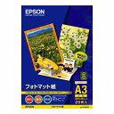 純正用紙 エプソン PMマット紙 A3ノビ KA3N20PM EPSON