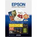 純正用紙 エプソン スーパーファイン紙 A4 250枚入 KA4250SFR EPSON