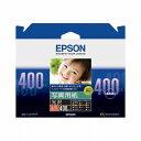 【送料無料】純正用紙 エプソン 写真用紙(光沢)L判 400枚入 KL400PSKR EPSON