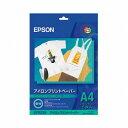【お取り寄せ商品】純正用紙 エプソン アイロンプリントペーパー A4 MJTRSP1 EPSON【ラッキーシール対応】 SEI