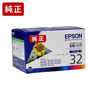 정품 엡 손 IC6CL32 6 컬러 팩 잉크 카트리지