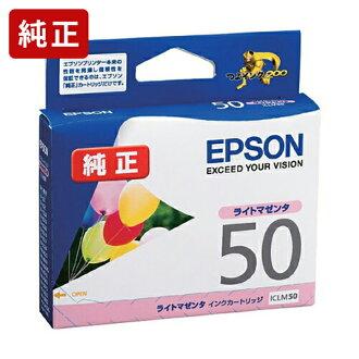 정품 엡 손 ICLM50 라이트 마젠타 잉크 카트리지 (EPSON) (정품 잉크)