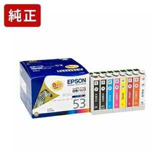 정품 엡 손 IC8CL53 8 색 팩 잉크 카트리지 (EPSON) (정품 잉크)