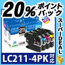 【20%ポイントバック】ブラザー brother LC211-4PK 4色セット対応 ジット リサイクルインク カートリッジ【送料無料】【あす楽対象】【6-19】