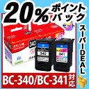 インク キヤノン Canon BC-340/BC-341 ブラック/カラー対応 ジット リサイクルインク カートリッジ 【D119】
