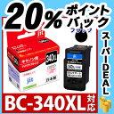 インク キヤノン Canon BC-340XL(大容量) ブラック対応 ジット リサイクルインク カートリッジ【D119】