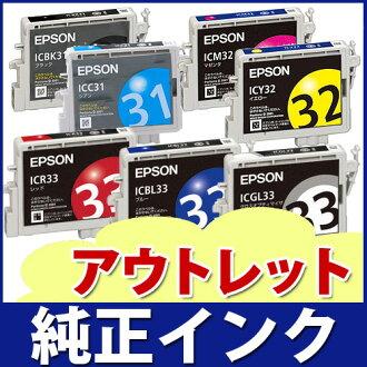 EPSON EPSON 순정 잉크상자 없음 아울렛 ICBK31 ICC31 ICM(이미지 칼라 매칭 ) 31 ICY31 ICBK32 ICC32 ICM(이미지 칼라 매칭 ) 32 ICY32 ICLC32 ICLM32 ICBK33 ICC33 ICM(이미지 칼라 매칭 ) 33 ICY33 ICBL33 ICR33 ICGL33 ICM(이미지 칼라 매칭 ) B33