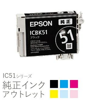 EPSON 엡 손 정품 잉크 상자 없음 아울렛 ICBK51/ICC51/ICM51/ICY51/ICLC51/ICLM51/ICC37/ICM37/ICY37/ICLC37/ICLM37/ICGY37/ICLGY37