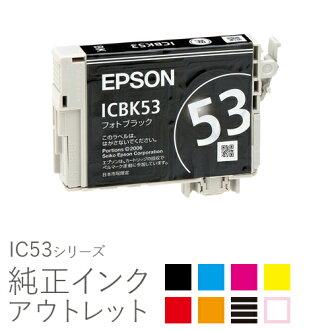 캐논 CANON 제트 리사이클 잉크 BCI-7 e・9 BK/BCI-321・320/ BCI-326・325 시리즈/BC-310상자 없음 아울렛