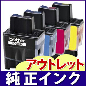 Brother 브라 더 정품 잉크 상자 없음 아울렛 LC09BK/LC09C/LC09M/LC09Y