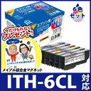 インク エプソン EPSON ITH-6CL(イチョウ) 6...
