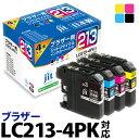 インク ブラザー brother LC213-4PK 4色セット対応 ジット リサイクルインク カートリッジ【送料無料】