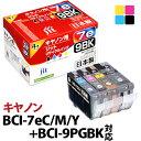 ショッピングPIXUS インク キヤノン Canon BCI-7e/3MP+BCI-9BK 4色パック対応 ジット リサイクルインク カートリッジ【CP0807】