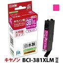 インク キヤノン Canon BCI-3...