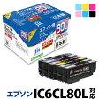 エプソン EPSON IC6CL80L(増量) 6色セット対応ジットリサイクルインクカートリッジ【送料無料】