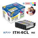 [CB対象]インク エプソン EPSON ITH-6CL(イチョウ) 6