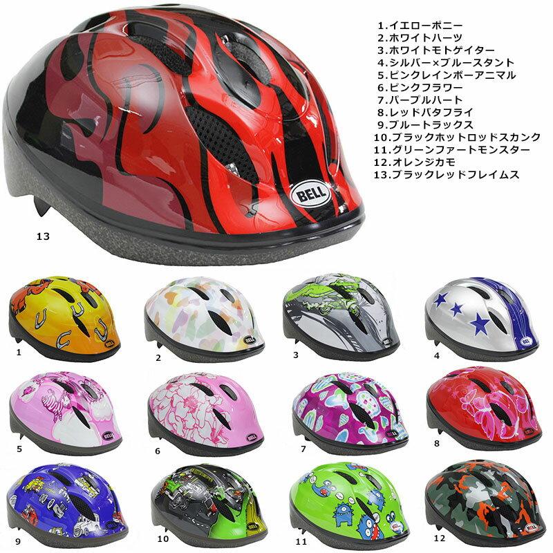自転車の 自転車 ヘルメット キッズ 人気 : 自転車・サイクルパーツの通販 ...