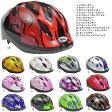 BELL ZOOM ズーム (M/Lサイズ) / ベル 子供用ヘルメット 自転車用パーツ