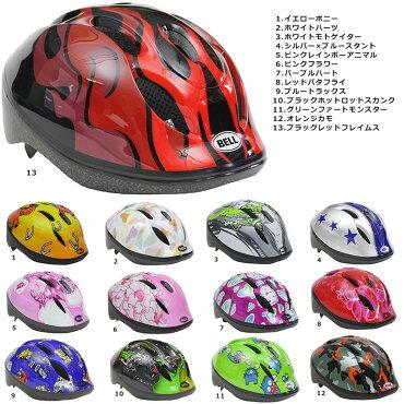 BELLZOOMズーム(XS/Sサイズ)/ベル子供用ヘルメット自転車用パーツ