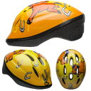 BELL ZOOM2 ズーム2 イエローポニー ヘルメット/ ベル 自転車 子供用ヘルメット