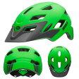 BELL SIDETRACK YOUTH サイドトラックユース ヘルメット/ ベル 自転車 子供用ヘルメット