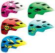 BELL SIDETRACK CHILD サイドトラックチャイルド ヘルメット/ ベル 自転車 子供用ヘルメット