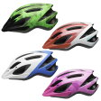 【送料無料&ポイント10倍★16日10時まで】BELL CREST JR クレストジュニア ヘルメット/ ベル 自転車 子供用ヘルメット