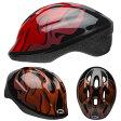 【送料無料&ポイント10倍★16日10時まで】BELL ZOOM2 ズーム2 ブラックxレッドフレイムス ヘルメット/ ベル 自転車 子供用ヘルメット
