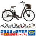 【店舗受取限定】 ラクット 24インチ RK4B41 2021年 / ブリヂストン 電動自転車