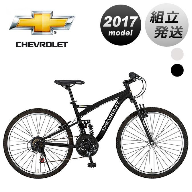 CHEVROLET CHEVY AL-ATB2618EX 26インチ / シボレー マウンテンバイク スポーツバイク 【組立発送】