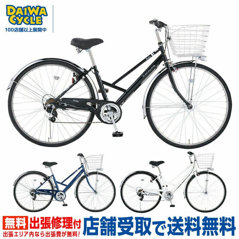 自転車・サイクルパーツの通販 ...